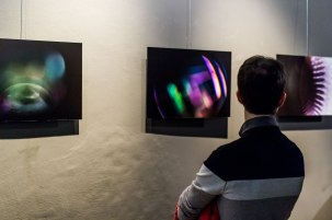 FocusOff: Vernissage at Puk Gallery